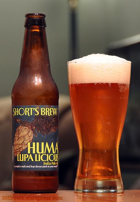 Shorts Huma Lupa Licious